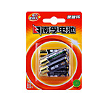 NanFu LR03-6B 1.5V Household Batteries 4pcs