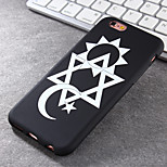 Super Popular Brands High-Grade Sun and Moon TPU Soft Phone Case for iPhone 6/6S