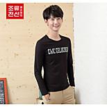 CELUCASN Men's Round Neck Long Sleeve T Shirt Black - P5PO2581N0102