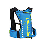 Fulang Outdoor Sports Tourism Package Cycling Leisure Backpack 10L SB55