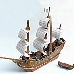Black Pearl Pirate Boat 3D Puzzles (8 pcs)