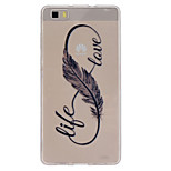 Feather, 8 Pattern Slim Relief TPU Material Phone Case for P8 Huawei Lite