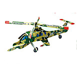 Military Aircraft 3D Puzzles Paper DIY Toys Modeling Toys