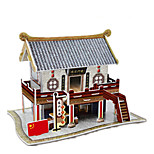 Chinese Hotel 3D Puzzles Paper DIY Toys Moulding Toys
