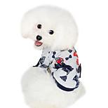 Dog Coat Gray Summer Fashion