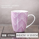 Creative European Personality Ceramic Cup Mark A Cup Of Coffee Cup Creative Personality Tea Restoring Ancient Ways