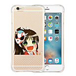 Ghost Daner Soft Transparent Silicone Back Case for iPhone 5/5S(Assorted Colors)