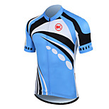 KEIYUEM®Unisex  Short Sleeve Spring / Summer / Autumn Cycling Clothing  / Breathable  Quick Dry