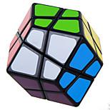 Lanlan 4-axis 12-sided Magic Cube Black Edge Heteroideus Funny Toys