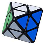 Lanlan 8-axis Diamonds Magic Cube Octahedron Shaped Black Edge
