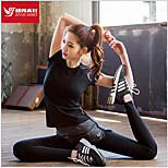Women's T-shirt Sport Breathable / Sweat-wicking / Soft Black Yoga / Pilates / Fitness / Running-Others