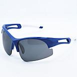 Boating100% UV Hiking Sports Glasses