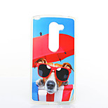 Glasses Dog Pattern TPU+IMD Soft Case for LG Leon H340N