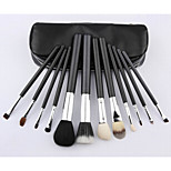 Professional 12Pcs Makeup Brushes Set with Zipper Leather Bags, Cosmetic Makeup Brush Set