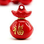 Luck Bag Cartoon Pure Copper Pet Pendant Bell(2 PCS 2cm)