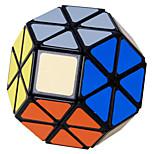 Lanlan Hydrangea Magic Cube 8 Axis 8 Shaped Cube Black Edge