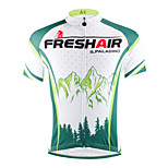 PaladinSport Men's Short Sleeve Cycling Jersey New Style DX612  Chain 100% Polyester