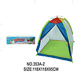 Children's Tents/Infant Toys/ Outdoor Supplies/Ocean Ball Pool Game Room