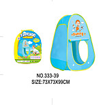 Children's Indoor Games Infant Toys Polyester Hot Beach Tent