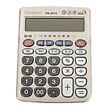 Multifunction Calculator for Office 20.2*15cm