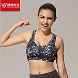 Women's Bra Sport Breathable / Sweat-wicking / Soft  Yoga / Pilates / Fitness / Running