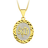 18k Gold Plated Allah Prismatic Pendant Special Design Jewelry for Women/Men Gift Wholesale P30140