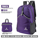 Ultrathin Backpack Camping & Hiking / Leisure Sports Waterproof / Rain-Proof / Dust Proof 22 L  Terylene