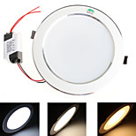 Zweihnder W3591 15W 48*5730 SMD LEDs 1200LM  Cool White / Warm White / Neutral White  Adjustable LED Ceiling Light