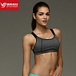 Women's Bra Sport Breathable / Sweat-wicking / Soft Yoga / Pilates / Fitness / Running-