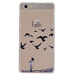 The Faith Pattern Ultrathin TPU Soft Back Cover Case for Huawei P8 Lite