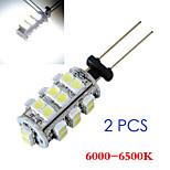2 일 3528 G4에서 26 SMD 흰색 빛 자동차 전구 램프 6000-6500k (DC12V)