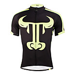 PaladinSport Men 's Short Sleeve Cycling Jersey DX628 The cow  100% Polyester