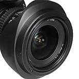 newyi® РЭБ-75ii бленда тени для Canon EF 20mm F / 2.8 USM 20-35mm F / 2.8L 72мм резьба (ЭВ-75 II)