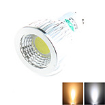 Zweihnder-COB-W429 GU10 5W 450lm 3500K/5500K COB LED Warm/White Light Lamp Bulb(AC 100~240V)