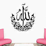 4014 Islamic Wall Stickers Quotes Muslim Arabic Home Decorations Bedroom Mosque Vinyl Decals Mural Art