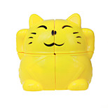 Lucky Cat 2 Layers Shaped Magic Cube Yellow