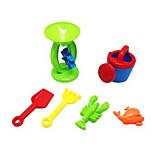 Summer Toys  Sand Hopper Suit 1
