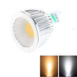Zweihnder-COB-W432 GU10 7W 650lm 3500K/5500K COB LED Warm/White Light Lamp Bulb(AC 100~240V)