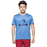 KORAMAN Men's Summer Short Sleeve T-shirt Breathable Unti-UV Quick-dry