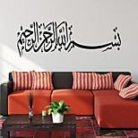 9455 High quality Islamic Wall Stickers Muslim Designs Vinyl Home Stickers Wall Decor Decals Lettering Art Home Mural