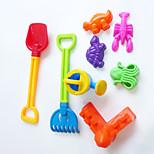 Summer Toys Beach Toys Tool Combination (8Pcs)