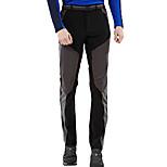 KORAMAN Men's Summer Outdoor Pants Quick-dry Breathable Anti-UV