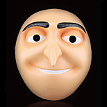 Despicable Me Collect for Halloween  Male Yellow Cosplay Masks Mask