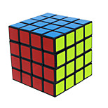4 Layers Magic Cube Intellectual Puzzle Game Toy