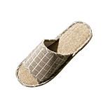 Modern/Contemporary Slide Slippers Men's Slippers Flat Heel Blue / Gray