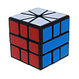 SQ-1 Magic Cube 55mm Fantastic Magic Cube