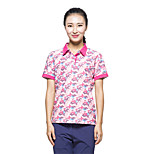 KORAMAN Women's Summer Short Sleeve T-shirt Printing Quick-dry Unti-UV Breathable