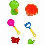 Summer Toys  Sand Hopper Suit 2