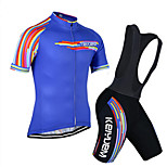 KEIYUEM®Others Unisex Short Sleeve Spring / Summer / Autumn Cycling Clothing Bib Suits/ Breathable Quick Dry#12