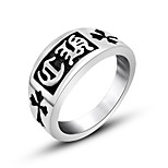 Style Restoring Ancient Ways Ring Delicate Cross Pattern Casting Titanium Steel Ring